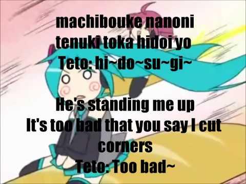 Miku Hatsune - Triple baka (Romaji and English lyrics)