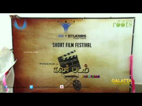 Karthik Subbaraj about Phoenix in Kolor Padam Charity Event | Galatta Tamil
