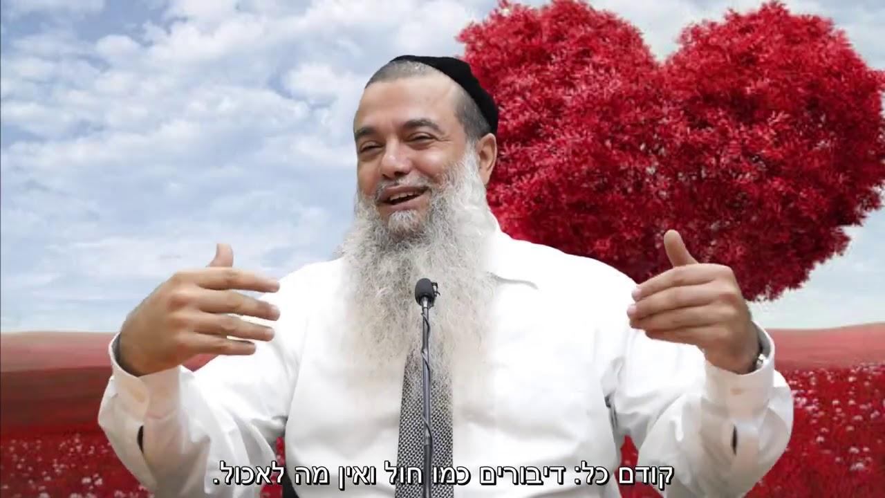 הילדה הקטנה של הרב יגאל כהן - (כתוביות)
