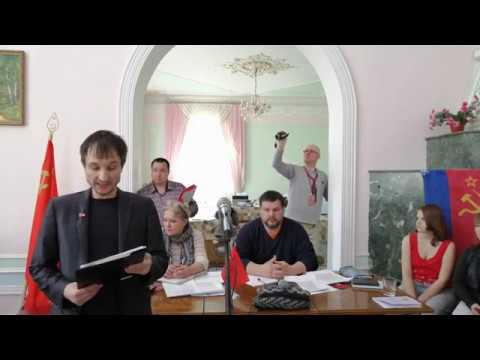 Казань, чрезвычайный съезд. Часть 3