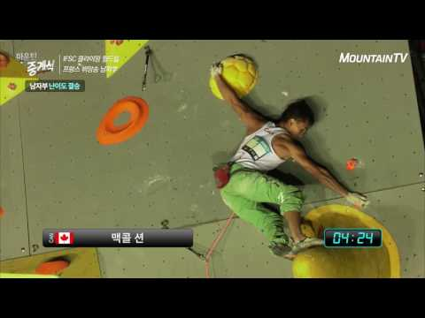 MCCOLL Sean, PRIMOZIC Urban, 2016 IFSC Climbing Worldcup Briançon  France, Men Lead