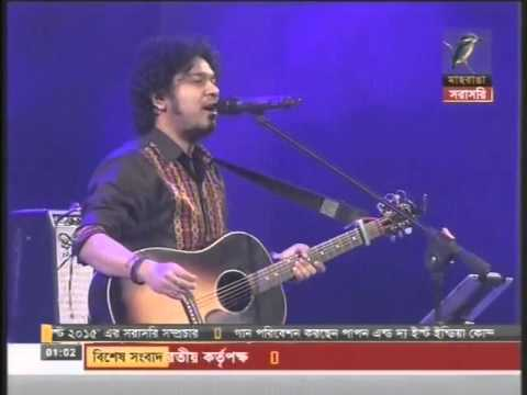 Dine Dine by Papon and The East India Company at the Folk Fest.