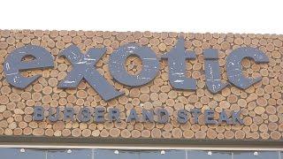 مطعم exotic | الأكيل حلقة كاملة