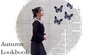 Autumn Lookbook I  가을 룩북 l 무채색…