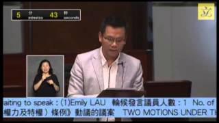立法會會議 20141030 陳恒鑌 :泛民輸打贏要 無視香港法治