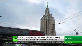 Anuncian el inicio de la campaña electoral mediática en Rusia