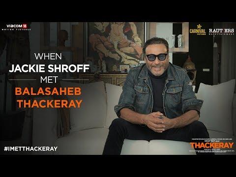 Thackeray | When Jackie Shroff Met Balasaheb Thackeray | Releasing 25th Janaury