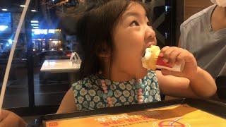 김다영 맥도날드 초코콘 먹방
