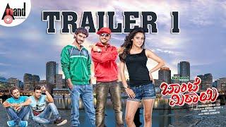 "Bombay Mithayi| ""Trailer"" | Feat. Niranjan Deshpande, Disha Pandey| New Kannada"