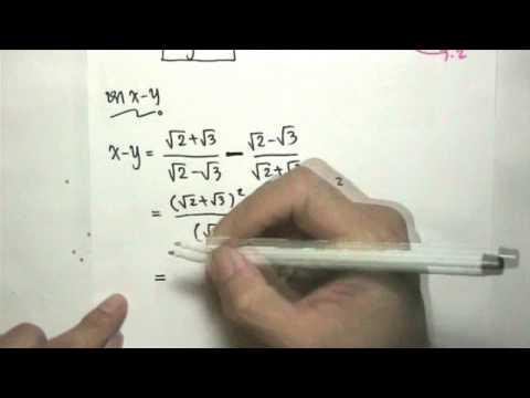 เฉลยข้อสอบO-NETปี54จำนวนจริงข้อ23