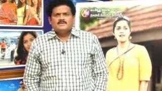Film News - Arthi Agarwal Neelaveni and Shasank Current Movie