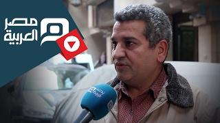 مصر العربية | الحرفة تكسب ولا الوظيفة؟