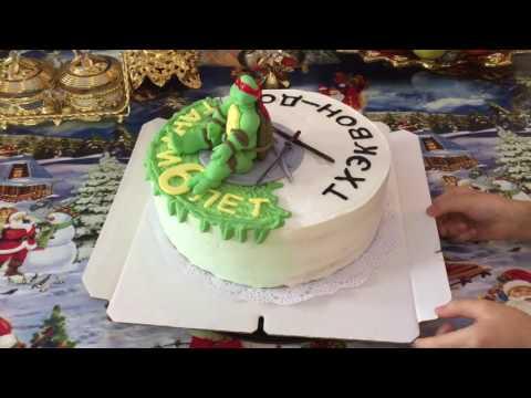 Торт черепашки ниндзя.Тхэквон-до