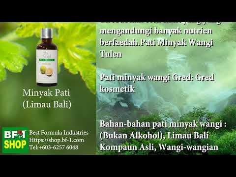 Pati Minyak Wangi Aromatik - limau bali (Pomelo)