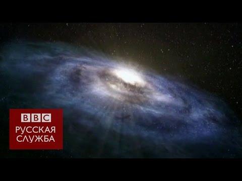 Первая точная карта Млечного Пути