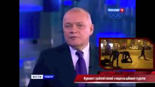 Как российские каналы врали о революции в Украине