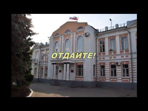 стопхам немов видео