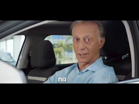 פינת הפרסומות של גולן נוחיאן 2.8.20