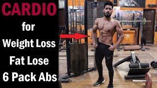 Cardio Workout for Weight Loss - Fat Lose - Six Pack Abs | Bodybuilding