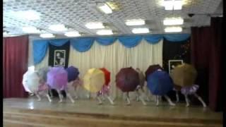 """Танец """"Зонтики"""""""