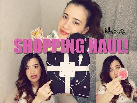 Shopping Haul! 購入品!|F21、GU、PLAZA、CANMAKE、CLARINS