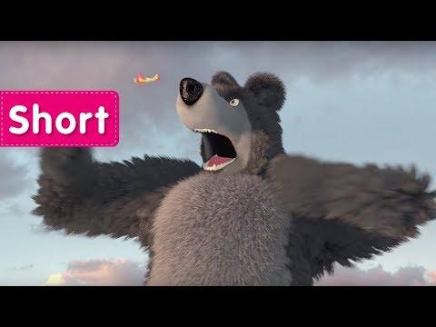 Masha And The Bear - And Action! 🐒 (King Kong)