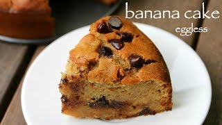 banana bread moist