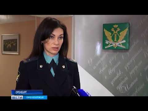 Судебные приставы прокомментировали ситуацию с закрытием ТК «Три кита» в Оренбурге