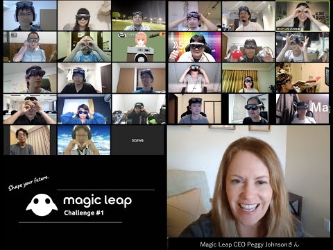 Magic Leap Challenge #01 最終発表会