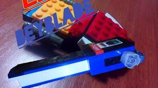 Лего лаунчер для Бейблейдов (запускалка) #2