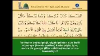 2- Bakara Sûresi- Takipli ve Mealli - İshak Danış