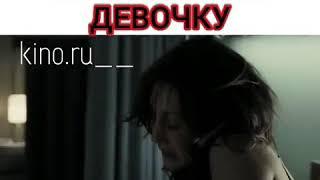 Дитя тьмы. Трейлер на русском.