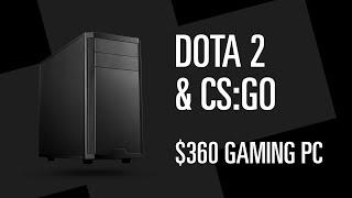Читерный компьютер для Dota 2 и CS:GO $340