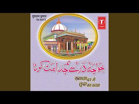 Khwaza Bhool Na Jaana