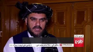 LEMAR NEWS 28 June 2018 /۱۳۹۷ د لمر خبرونه د چنګاښ۰۷  نیته