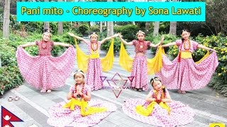 Pani mitho -  choreography by Sona Lawati