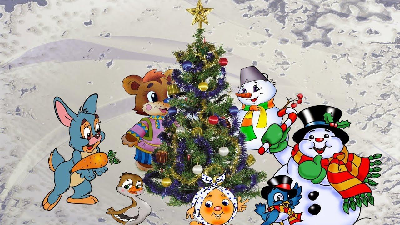 Скачать бесплатно новогодние сказки на новый лад для старшнклассников
