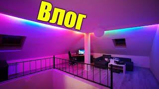 как сделать подсветку в комнате светодиодной лентой
