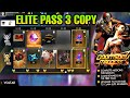 UPCOMING ELITE PASS -FREE FIRE INDIA