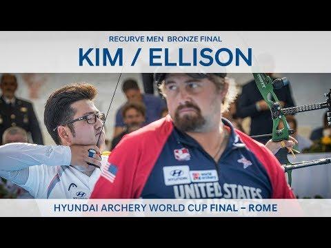 Kim Woojin V Brady Ellison – Recurve Men's Gold Final | Rome 2017