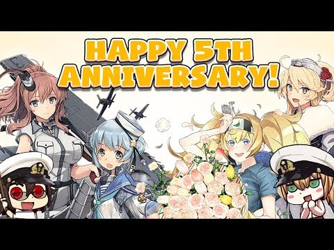 【KanColle】 5th Anniversary Quests [Limited-time]