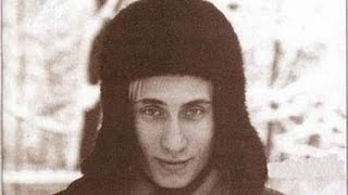 Путин фото молодости.