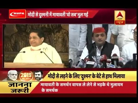 2019 Kaun Jitega: Akhilesh Yadav is not responsible for 1995 Guest House incident: Mayawat