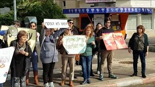 נשים ברחבי הארץ שובתות ומוחות נגד האלימות