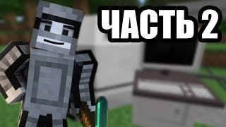 Minecraft | MINECRAFT MODS | ELECTRICAL AGE | КРАСНЫЕ ПРОВОДА | Часть 2