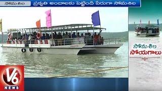Telangana Tourism Starts Somasila-Srisailam Boat Journey | Mahabubnagar | V6 News