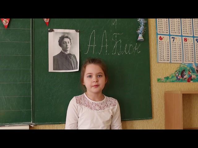 Изображение предпросмотра прочтения – МиланаКлименко читает произведение «Ярким солнцем, синей далью» А.А.Блока