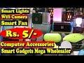 Smart Gadgets Mega Wholesaler In India | Smart Lights, Wifi Camera, Speakers, Cheapet Price Gadgets