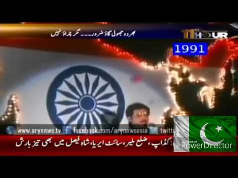 Pakistani's favourite song dil dil pakistan copied by indians