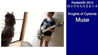 Audrey & Kate Play ROCKSMITH #653 - Knights of Cydonia - Muse ロックスミス
